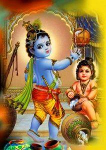 God Images for Mobile