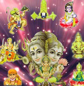 God Photo Download