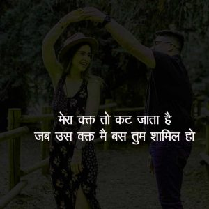 Love Whatsapp DP Images