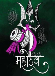 Shiv Shankar Images