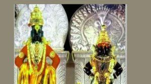 Vitthal Rukmini Images Download